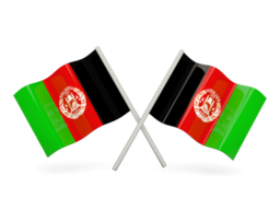 FREE VOIP Phone Calls to Afghanistan