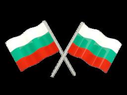 FREE VOIP Phone Calls to Bulgaria