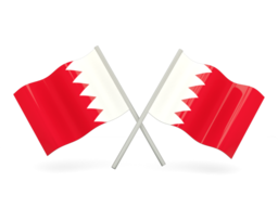 FREE VOIP Phone Calls to Bahrain