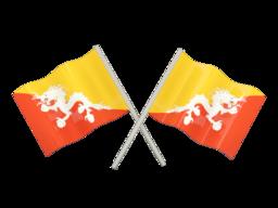 FREE VOIP Phone Calls to Bhutan