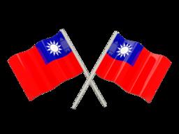 FREE VOIP Phone Calls to China