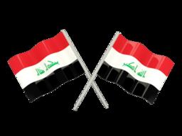 FREE VOIP Phone Calls to Iraq