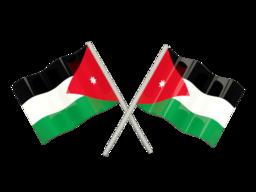 FREE VOIP Phone Calls to Jordan