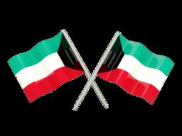 FREE VOIP Phone Calls to Kuwait