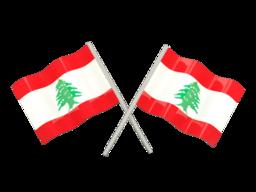 FREE VOIP Phone Calls to Lebanon