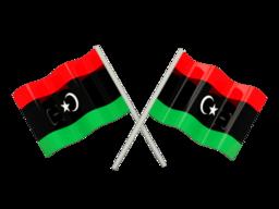 FREE VOIP Phone Calls to Libya