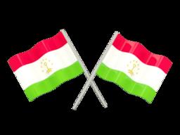 FREE VOIP Phone Calls to Tajikistan