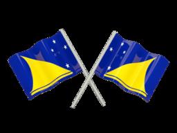 FREE VOIP Phone Calls to Tokelau