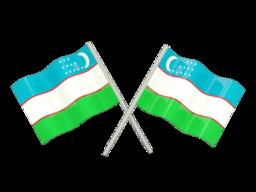 FREE VOIP Phone Calls to Uzbekistan