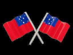 FREE VOIP Phone Calls to Samoa
