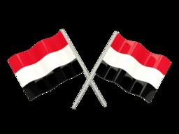 FREE VOIP Phone Calls to Yemen
